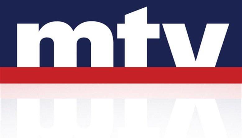"""عاجل - الاتحاد اللبناني لكرة القدم يمنح حقوق النقل التلفزيوني لقناة """"المر تي في"""" MTV في جلسته المنعقدة في هذه الاثناء في مقر الاتحاد"""