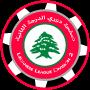 الدوري اللبناني